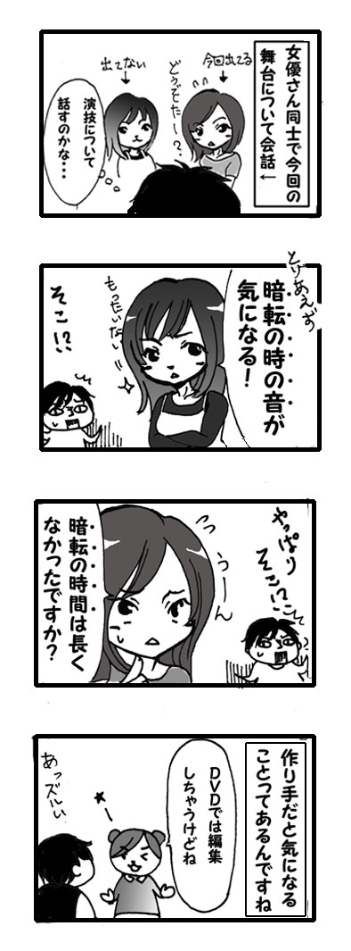 ぴーかん3