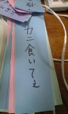 PA0_0036.jpg