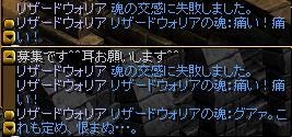 マスクエ5