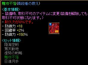 闘士330T