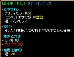 増幅2 11.02