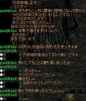 前振り1 11.02