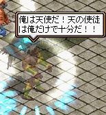天使 11.02