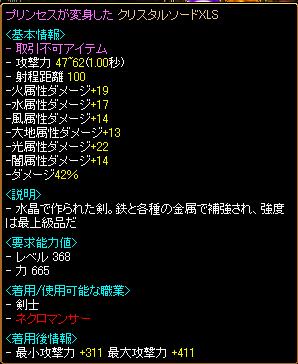 追記1 11.02