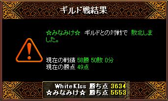 白4 11.02