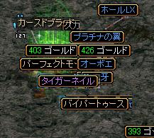 どろっぷ 11.02