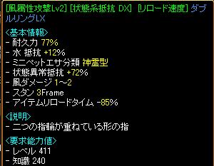 買い物3 11.03