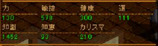 再振り1 11.03