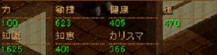 再振り2 11.03