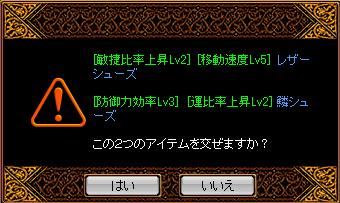 異次元3 11.03