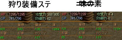 saihuri11 11.04