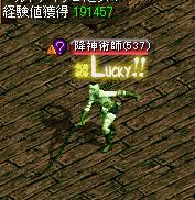 B2むち 11.04