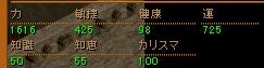 装備無し 11.06