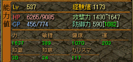 Gvすて 11.06
