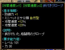 W速度手 11.09