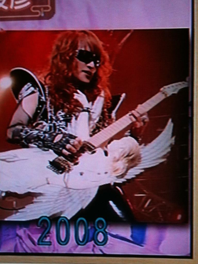 エンジェルギター2