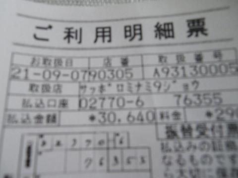IMGP1311.jpg