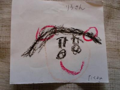 CIMG1114_1.jpg