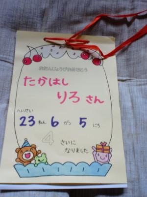 CIMG1144_1.jpg