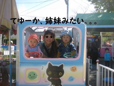 IMG_6391_1.jpg