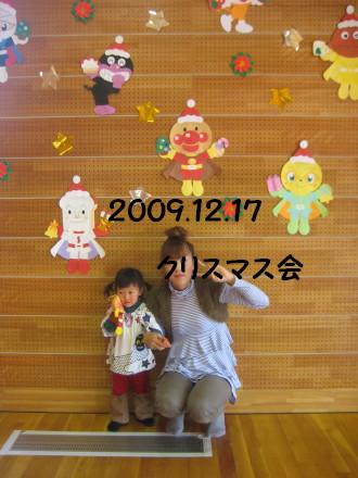 IMG_6815_1.jpg