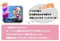 fa_higerudo_syou.jpg