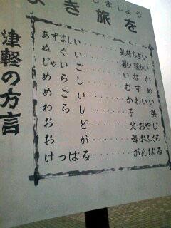 kokusoku7.jpg
