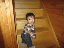 階段をヨイショ