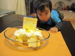 FママTママからお誕生日ケーキ