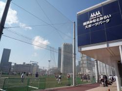 横浜スポーツパーク