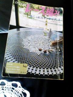 book17jul2011.jpg