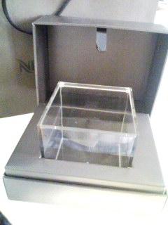 box17aug2011.jpg
