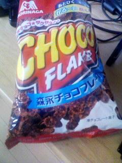 chocoflake.jpg