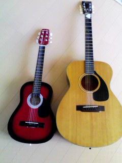 guitar13jan2011.jpg