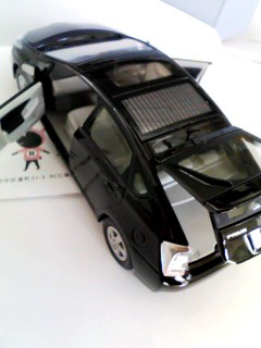 prius210mar2011.jpg