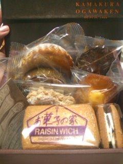 鎌倉小川軒焼き菓子詰め合わせ