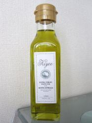 Kiyoe Olive Juice
