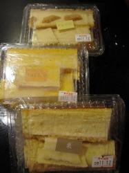ゆめ牧場チーズケーキ