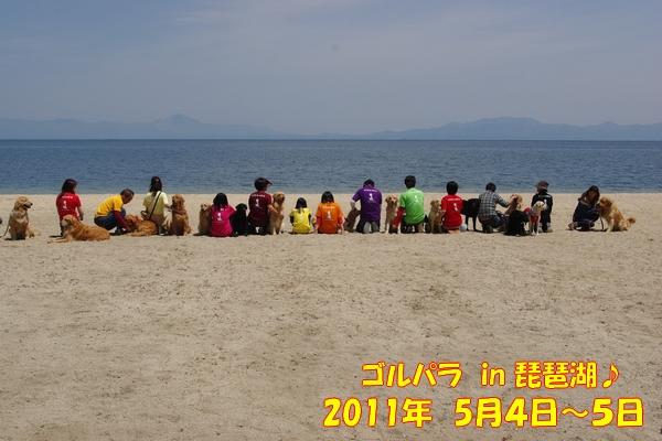 IMGP9882_20110518002945.jpg