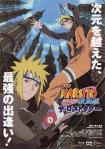 naruto lost tower