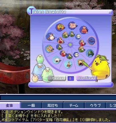 TWCI_2009_10_20_14_57_8.jpg