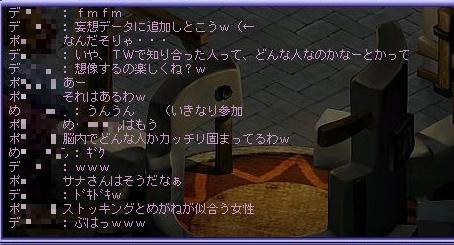 TWCI_2009_11_11_1_12_45.jpg