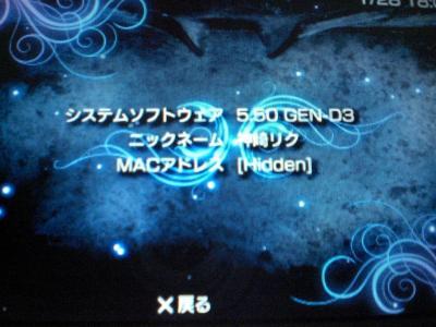 siren3_03.jpg