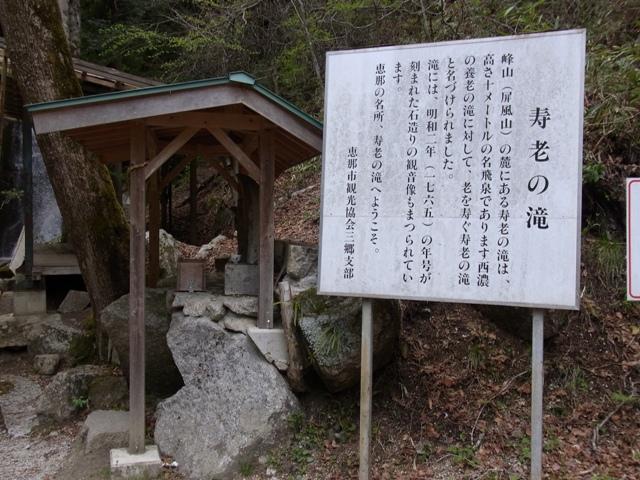 寿老の滝3