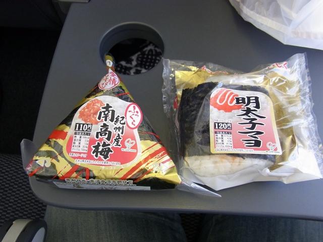 知床3日間 1日目昼食