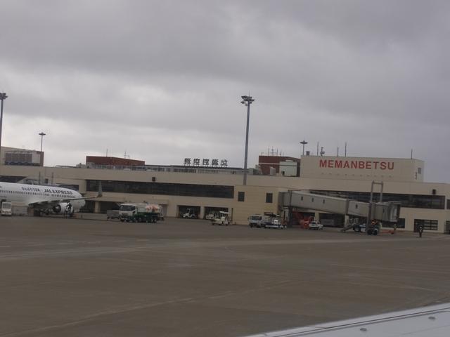 女満別空港1
