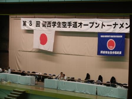 2011年アジア 優 4 006