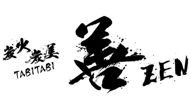 zen_01.jpg