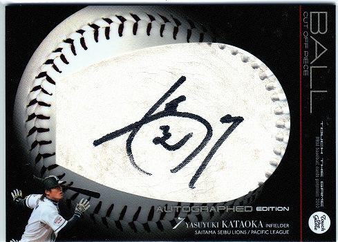 kataoka060.jpg