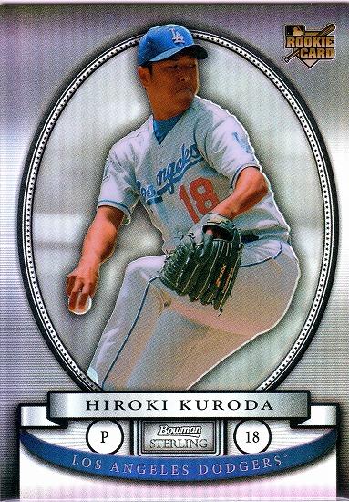 kuroda042.jpg